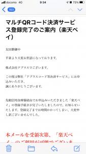 image0_3.png